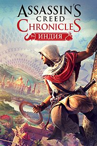 Assassin's Creed Chronicles: India playone.club