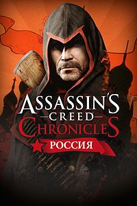 Assassin's Creed Chronicles: Russia playone.club