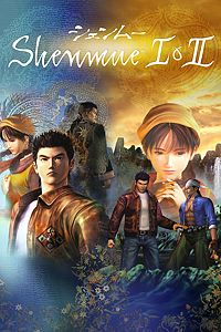 Shenmue I & II playone.club